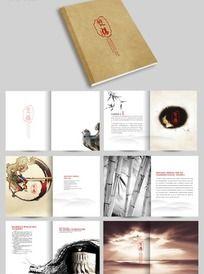 精美中国风古典文化宣传画册设计