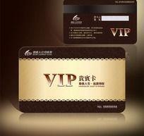 酒店会所VIP会员卡设计