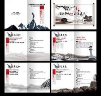 中国风企业使命愿景宣传画册PSD