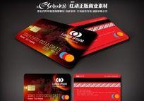 红色银行信用卡设计
