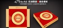 月韵 月饼包装设计psd素材