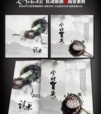 中國風2013蛇年請帖設計