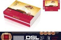 传统精装礼盒设计