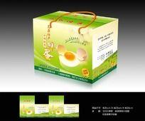 鸡蛋纸盒包装图片