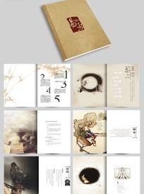精美中国风古典文化宣传册设计