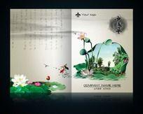 古典中国风荷花画册封面设计psd