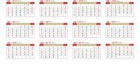 2013台历日期表矢量图