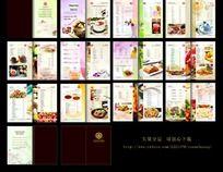 锦香阁清爽菜单设计