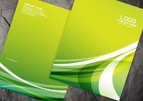 绿色矢量画册封面