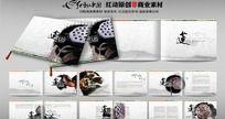 莲 中国风画册设计