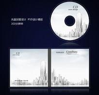 房地产光盘设计psd