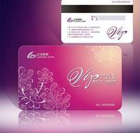 美容美发VIP会员卡设计