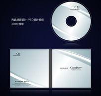银色企业光盘封面设计psd