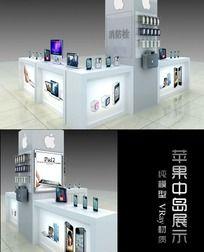 苹果专卖店中岛展示模型 max