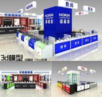 手机展厅3d模型素材