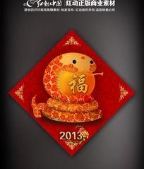 2013春节福蛇门贴设计