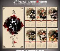 古典中国风花鸟挂历设计