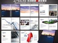 建筑集团企业形象画册设计