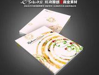 10款 教育画册封面设计PSD素材下载