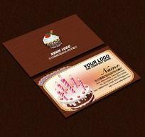 生日蛋糕名片
