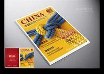 9款 薪酬杂志封面AI素材设计下载