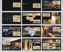 房地产 画册