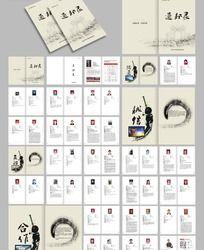 纪念册内页设计