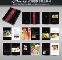 高档日本寿司刺身料理菜谱设计