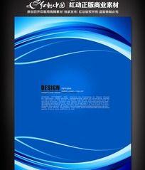 蓝色科技展板背景图