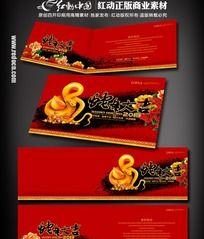 蛇年大吉贺年卡设计psd