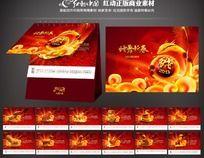 蛇舞新春 2013蛇年台历设计 PSD