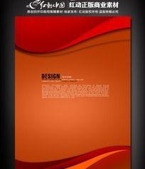 时尚设计公司展板背景