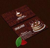 蛋糕店行业名片