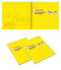 媒体广告手册封面设计