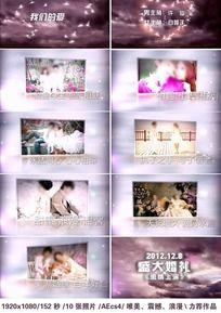 婚庆视频AE模板(图文可改)