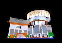 橙色农业展厅3d模型设计