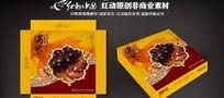 海参包装盒设计