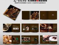 咖啡材料销售画册设计 PSD