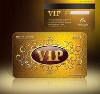尊贵金属花纹VIP会员卡