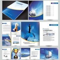 简洁大气 企业宣传画册设计