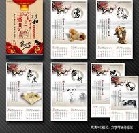 通用2013蛇年水墨中国风企业文化挂历