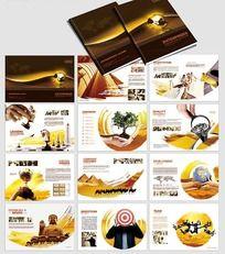 中国风企业宣传画册