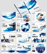 蓝色中国风公司画册 PSD