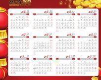 2013年历表
