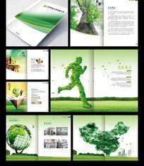 精美大气 绿色环保企业宣传画册设计