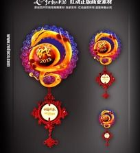 2013蛇年吊坠设计