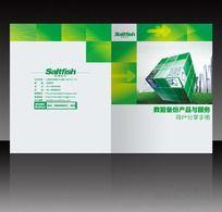 动感绿色箭头科技数据IT画册封面PSD