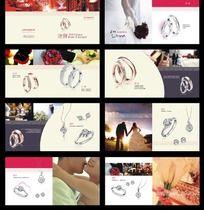 婚戒画册设计
