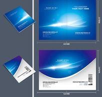 精品蓝色科技类画册封面设计