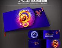 时尚蛇年贺年卡设计
